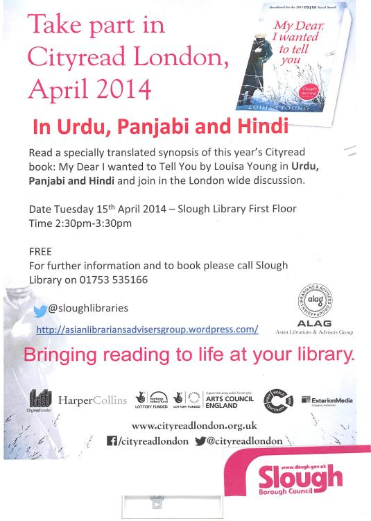 ALAG CITYREAD POSTER Slough 2014